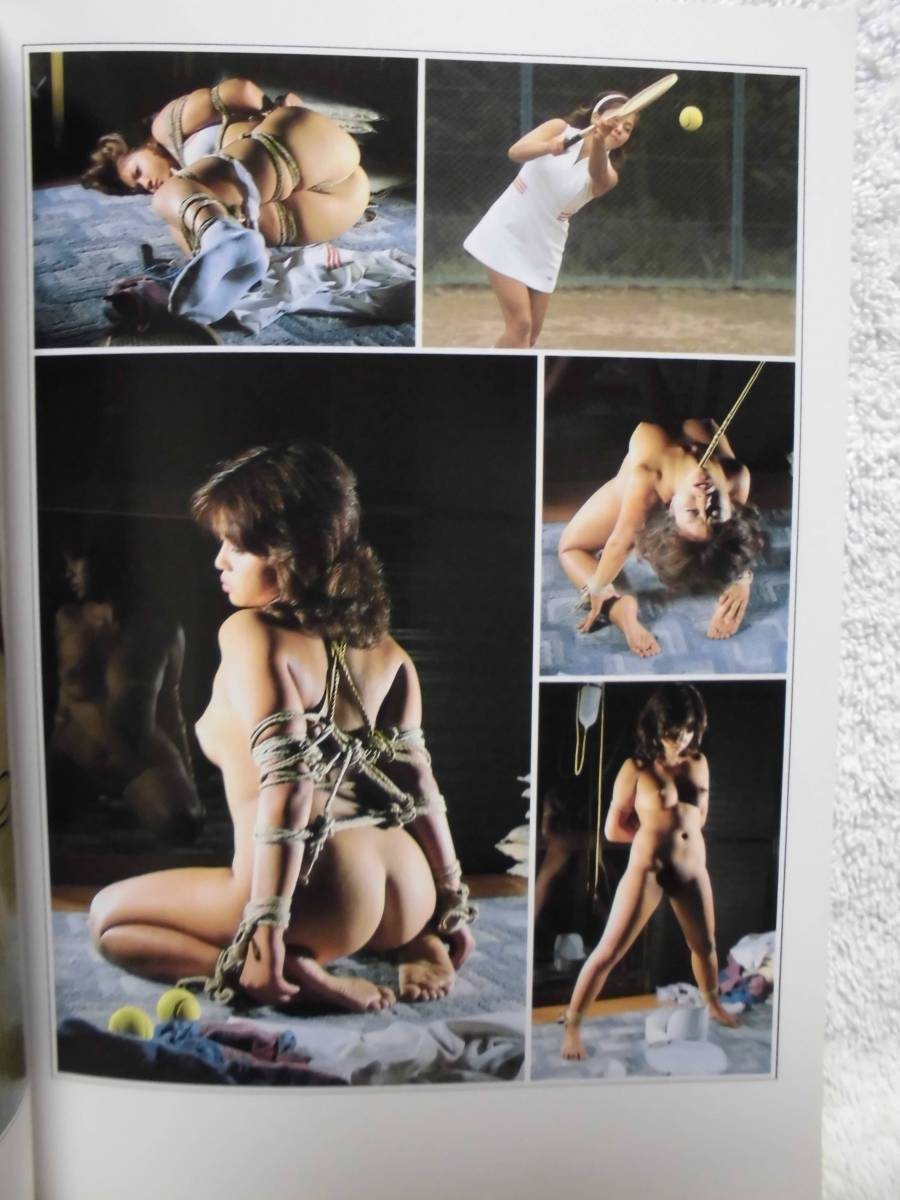 山下由美子緊縛 2006年04月の記事 - こだわり緊縛美の世界