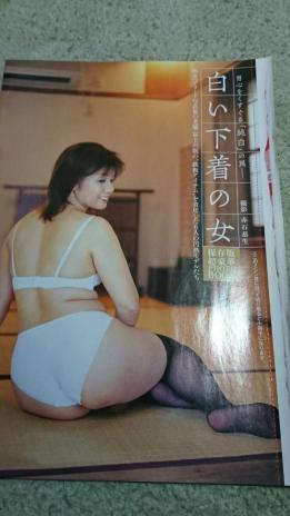 富士出版 白い下着の女熟女ヌード Hot Sex Picture